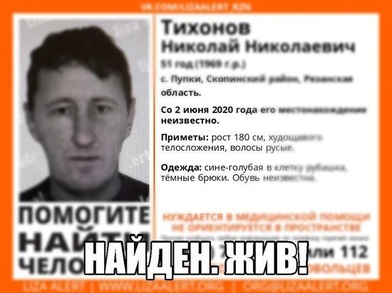 Пропавшего в Скопинском районе 51-летнего мужчину нашли живым