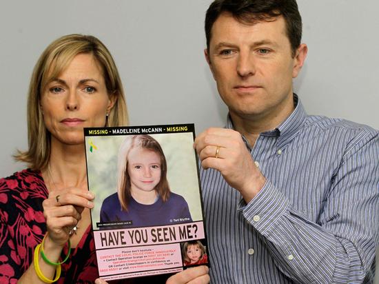 Немецкого педофила заподозрили в похищении трехлетней девочки семь лет назад