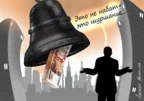 Ярость Путина обрушилась на олигархов