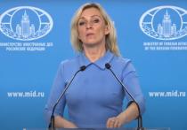 Захарова рассказала, кто портит отношения между Россией и Чехией