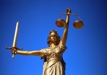 В Крыму передали в суд дело экс-главы