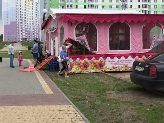 В Кирове несмотря на запрет властей работал детский аттракцион