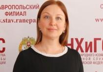 Эксперт о Конституции РФ: Культура России заслуживает статуса достояния