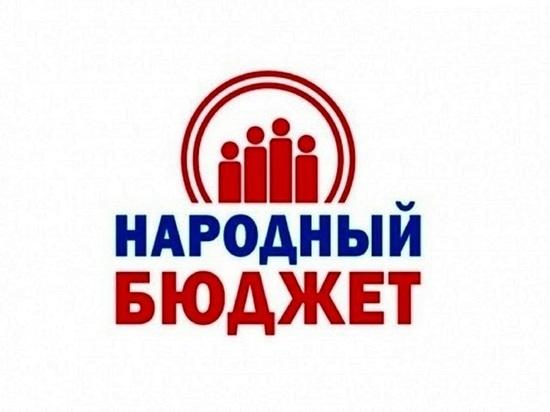 «Народный бюджет» вместо «депутатских миллионов» — губернатор Костромской области Сергей Ситников объявил о запуске новой социальной программы