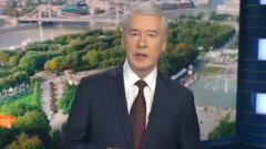 Эмоции Собянина: мэр объявляет отмену самоизоляции в Москве