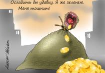 До весьма популярной в народе идеи - ограничить зарплату руководителям госкомпаний, фактически превратившимся в олигархов - додумалось правительство России