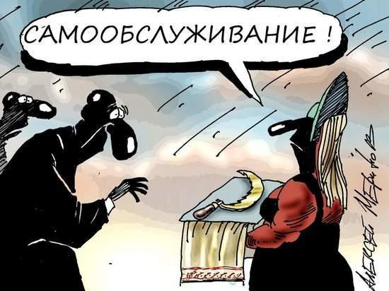 Политфокус: откуда в Карелии берутся главы районных администраций