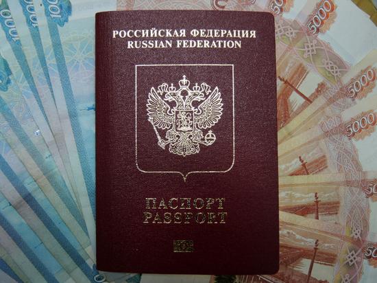 Полицейский предложил коммерсанту Розенбауму купить паспорт за 750 тысяч рублей