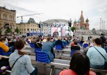 Фестиваль «Красная площадь» завершился в Москве