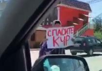 В республике состоялся стихийный митинг родственников заболевших и умерших от коронавируса