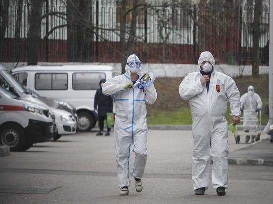 ВОЗ призвала Россию готовиться к возможному росту числа зараженных коронавирусом