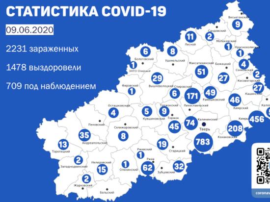 В 18 районах Тверской области выявили новых пациентов в коронавирусом