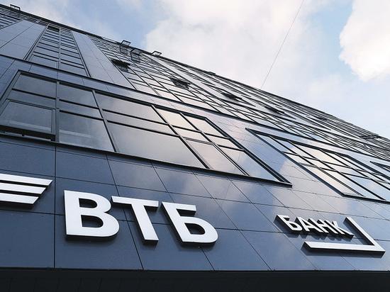 ВТБ в мае нарастил продажи розничных кредитов на 14%