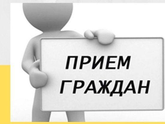 Сотрудники соцзащиты Серпухова объявили о начале приема граждан по некоторым вопросам