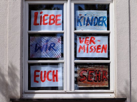Германия: Нужно ли оплачивать взносы в период закрытия школ и курсов