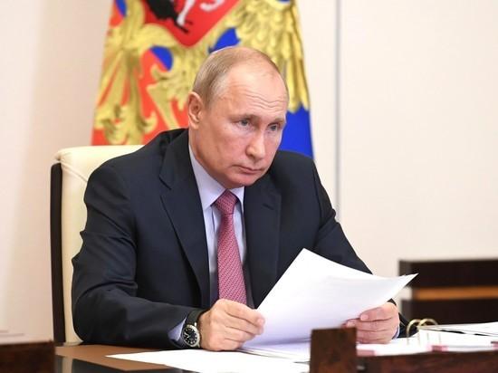 Путин возвращается с удаленки: будет публичное мероприятие