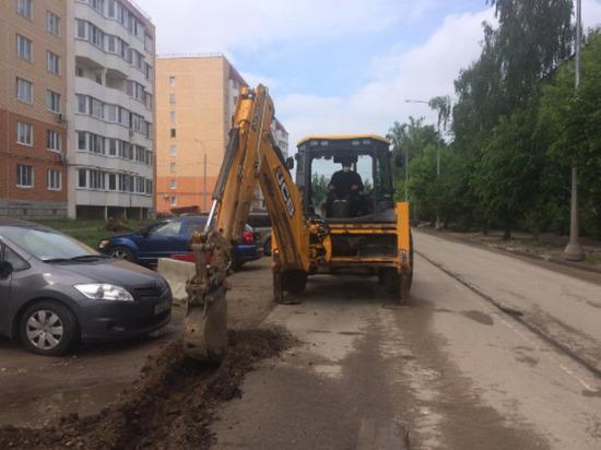 На одной из улиц Серпухова начался масштабный ремонт