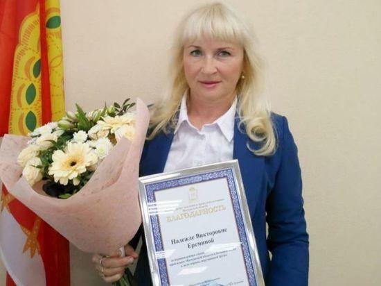 Областное министерство поблагодарило серпуховичей