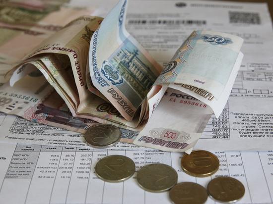 Россиян лишат права сэкономить на оплате ЖКХ