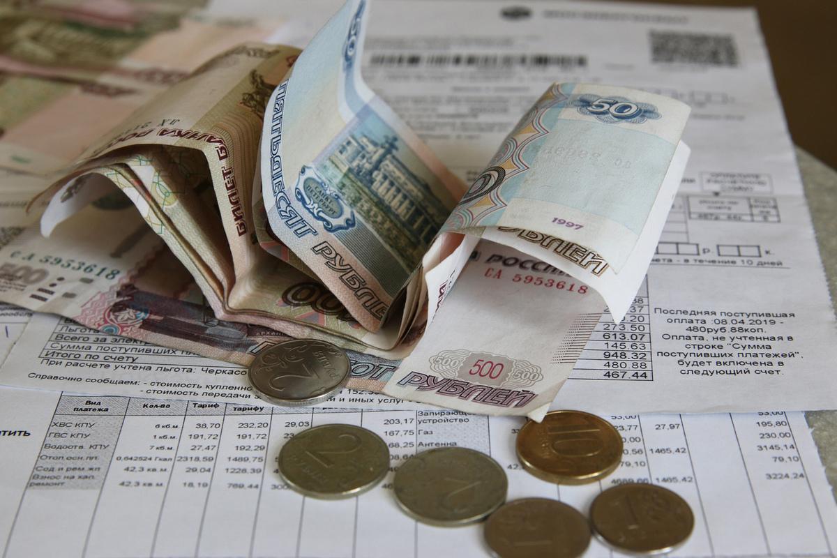 картинки по задолженности по жкх инспектор при