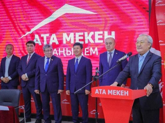 Шесть политобъединений Кыргызстана заключили оппозиционный союз