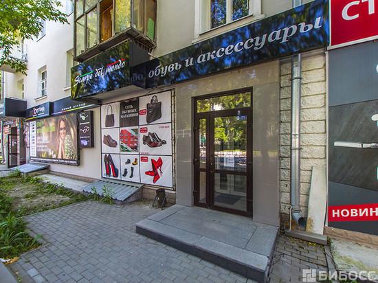 Губернатор частично ослабил особый режим для магазинов