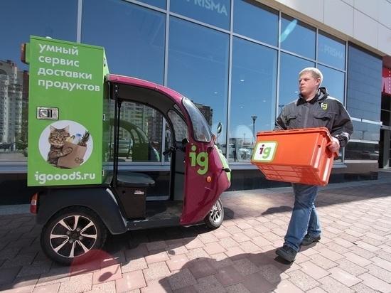 За доставку продуктов в Волгограде взялся сервис igooods