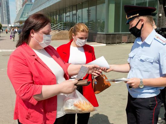 Полицейские рассказали челябинцам, кого стоит остерегаться