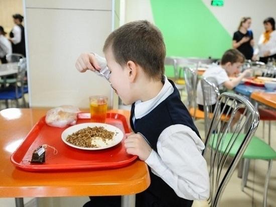 Горячим питанием в Серпухове обеспечат почти восемь тысяч школьников
