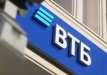 Клиенты ВТБ открыли 100 000 цифровых карт