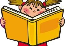 Началась процедура оценки качества услуг библиотек Протвино