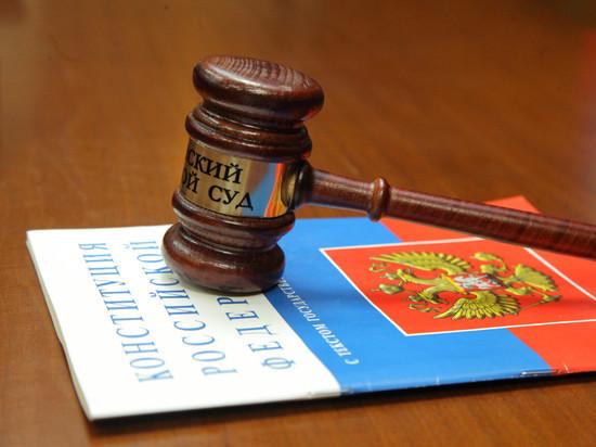 Судьи велят исполнять норму закона, которую сами же считают частично неконституционной