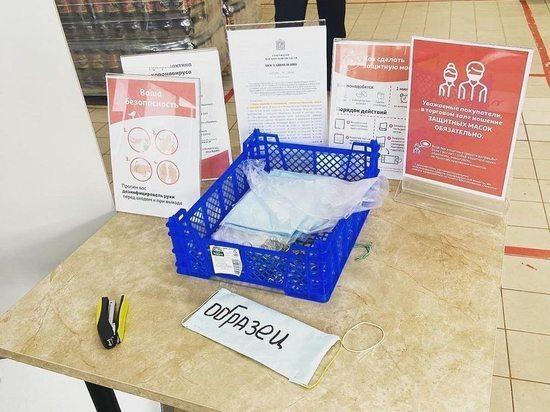 В некоторых магазинах Чехова начали бесплатно выдавать маски