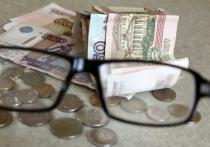 Работающим пенсионерам собрались вернуть индексацию