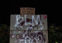 Протестующие снесли статую Христофора Колумба в Берд-парке в Ричмонде в штате Вирджиния и утопили ее в озере, сообщает телеканал WRIC