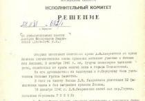 Журналисты регионального еженедельника «МК в Серпухове», в рамках проекта «Именной след», продолжает прогулки по Серпухову