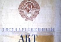 Редакция «МК в Твери» продолжает рубрику «История одного экспоната», в которой мы рассказываем об артефактах Великой Отечественной Войны, находящихся в музеях Верхневолжья
