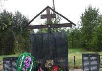 Пыль от шагающих сапог: как в отрезанной от мира тверской деревне сохраняют память о героях войны