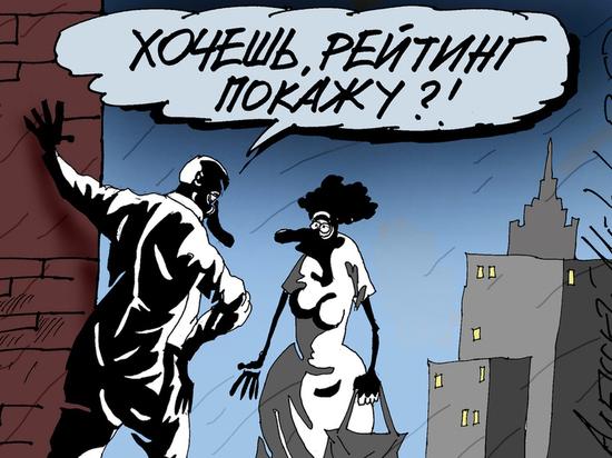 По каким местам расставил мэров столиц Черноземья рейтинг
