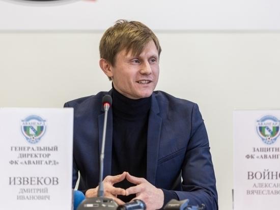 Стали известны варианты развития курского футбольного клуба