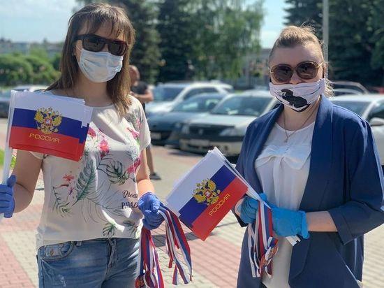 Жителям Серпухова вручили флаги