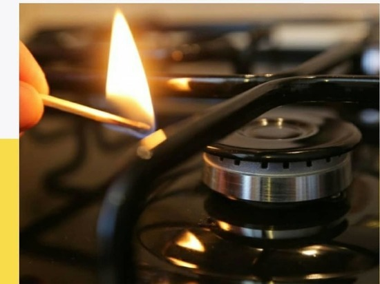 Некоторым семьям Серпухова предложили вызвать газовщиков бесплатно