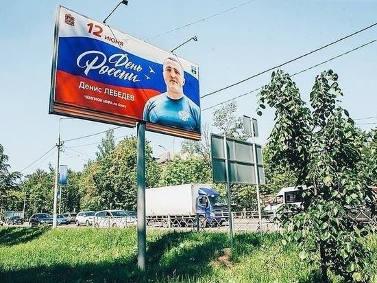 Чехов украсили патриотические баннеры