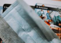 В Астрахани новорожденный ребенок вылечился от коронавируса