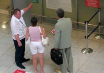 Границы Евросоюза начнут открывать для граждан третьих стран с 1 июля