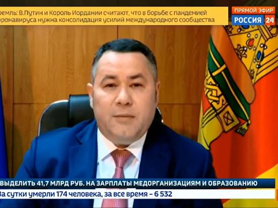 Губернатор Игорь Руденя выступил в прямом эфире федерального телеканала