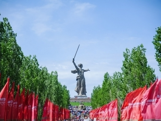Волгоградская область отмечает День России