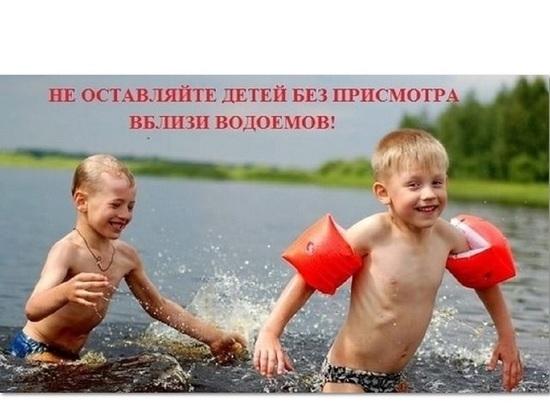 Глава Администрации Костромы потребовал усилить контроль за безопасностью детей