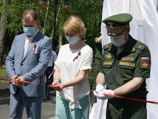 Новый сквер в честь Героя Советского Союза открыли в Серпухове