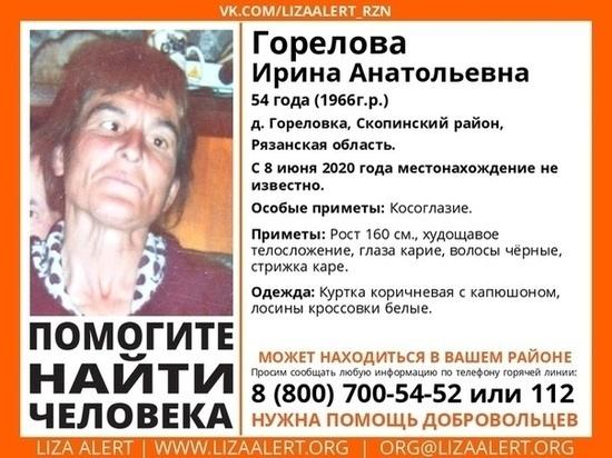 В Рязанской области пропала 54-летняя женщина